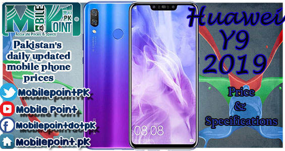 Huawei Y9 (2019) Price in Pakistan - Mobile point - Latest Mobile Prices in  Pakistan