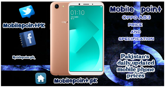 Oppo A83 Price in Pakistan - Mobile point - Latest Mobile Prices in Pakistan