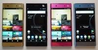 Sony Xperia XA1 Plus 2