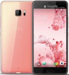 HTC U Ultra Image 04